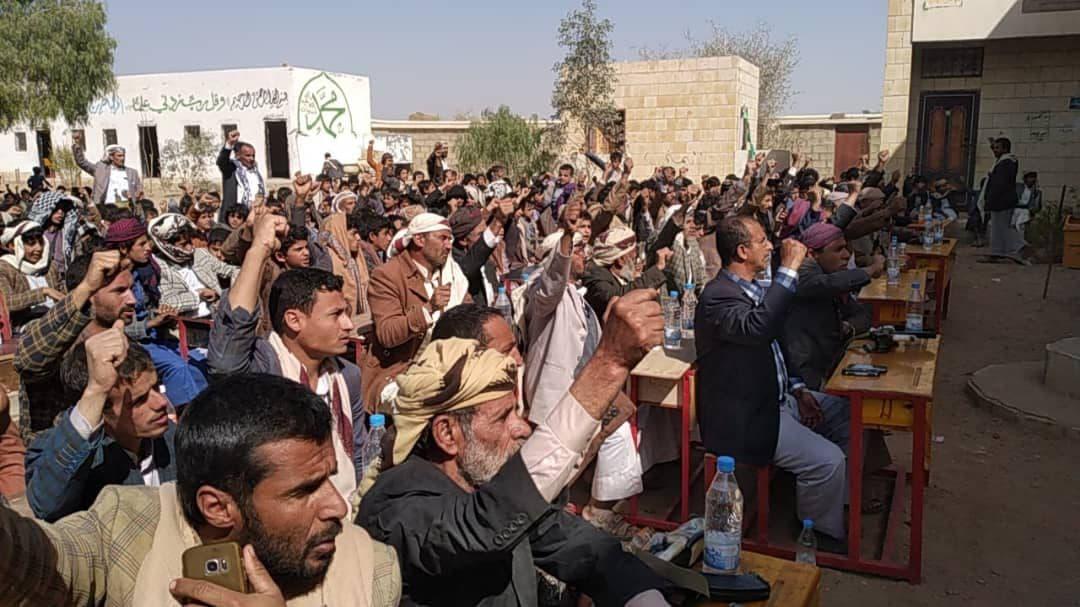 فعالية ثقافية في سحار بصعدة بمناسبة اليوم الوطني للصمود